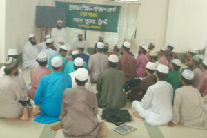 Quran and religion Education