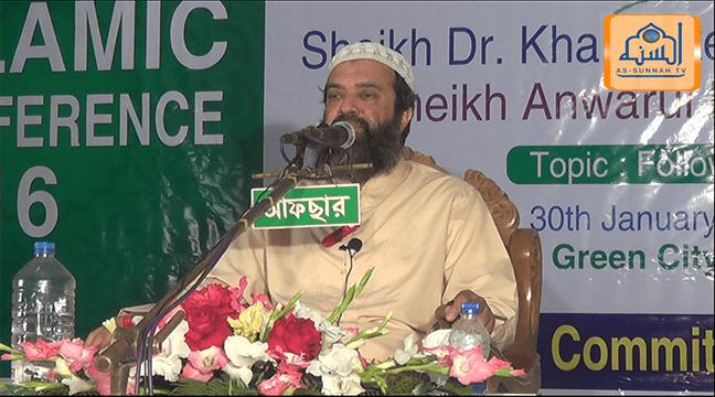 Dr. Abdullah Jahangir Rahimahullah